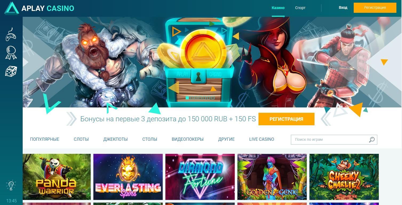 Играть в казино азарт плей игровой автоматы играть онлайн бесплатно без регистрации слот